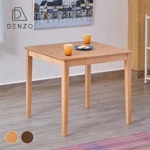 ダイニングテーブル 北欧 木製 おしゃれ 75 エリオット ISSEIKI|denzo