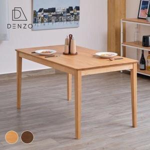 ダイニングテーブル 北欧 木製 おしゃれ 130 エリオット ISSEIKI|denzo