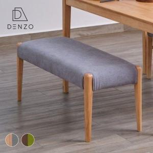 ダイニングベンチ スツール カバー付き 北欧 エリオット (IS)|denzo