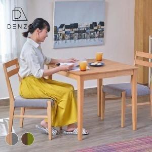 ダイニングセット 3点 テーブル  チェア 椅子 2人用 ナチュラル コンパクト 木製 エリオット (IS)|denzo