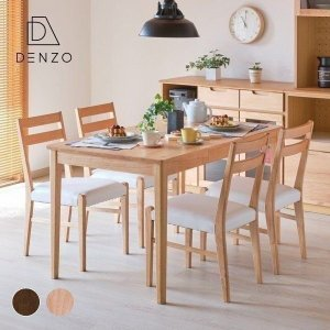 ダイニングセット 5点 幅130 テーブル チェア 4脚 4人 木製 エリオット (IS)|denzo