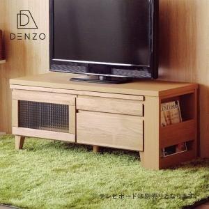 本日最終日!ポイント最大31倍!ラック テレビ台用 延長 フロック 110 ラック (IS)|denzo