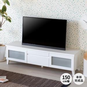 テレビ台 ローボード リビング収納 150 ブロック ISSEIKI|denzo