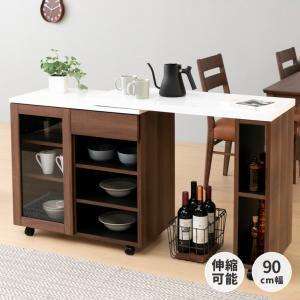 6/19までポイント最大31倍!キッチン収納 キッチンカウンター アイランドキッチン モード 幅90 (IS)|denzo