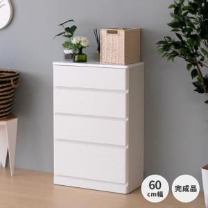 チェスト 木製 白 スリム 北欧 60 30 プリート ISSEIKI|denzo