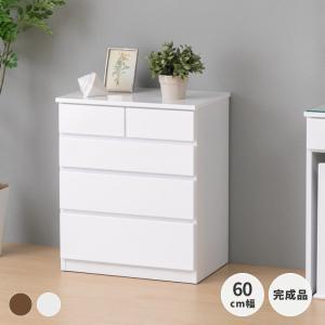 ポイント最大36倍!チェスト タンス 衣類収納 クローゼット コレオ チェスト 60cm幅 4段 (ミディアムブラウン/ホワイト) (IS)|denzo