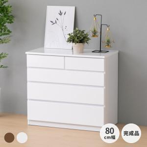 ポイント最大36倍!チェスト タンス 衣類収納 クローゼット コレオ チェスト 80cm幅 4段 (ミディアムブラウン/ホワイト) (IS)|denzo