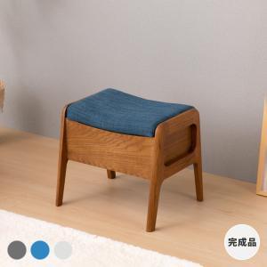 スツール 収納 収納ボックス フタ付き 木製 北欧 椅子 ロッコ ISSEIKI|denzo