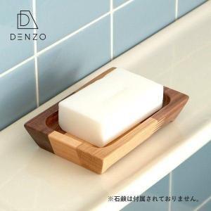 石鹸置き ソープディッシュ 木製 洗面所 キッチン デコラ せっけん置き ISSEIKI|denzo