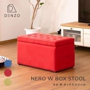 ボックススツール 収納ボックス 収納スツール フタ付き 収納box スツール ネロ W (IS)|denzo