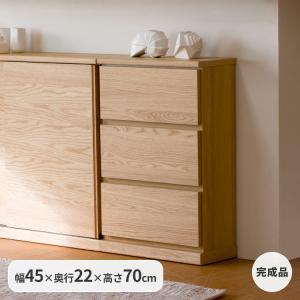 6/19までポイント最大31倍!キッチンカウンター 木製 引出し 木製天板 送料無料 コレント チェスト 幅45 奥行22 高さ70 (IS)|denzo
