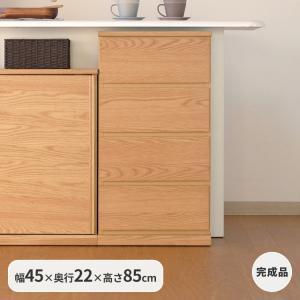 6/19までポイント最大31倍!キッチンカウンター 木製 引出し 木製天板 送料無料 コレント チェスト 幅45 奥行22 高さ85 (IS)|denzo