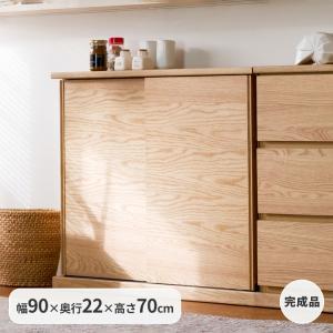 6/19までポイント最大31倍!キッチンカウンター 木製 引き戸 木製天板 送料無料 コレント カウンター 幅90 奥行22 高さ70 (IS)|denzo