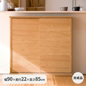ポイント最大31倍!キッチンカウンター 木製 引き戸 木製天板 送料無料 コレント カウンター 幅90 奥行22 高さ85 (IS)|denzo