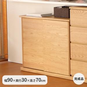 6/19までポイント最大31倍!キッチンカウンター 木製 引き戸 木製天板 送料無料 コレント カウンター 幅90 奥行30 高さ70 (IS)|denzo