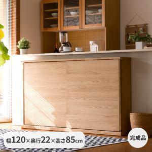 6/19までポイント最大31倍!キッチンカウンター 木製 引き戸 木製天板 送料無料 コレント カウンター 幅120 奥行22 高さ85 (IS)|denzo