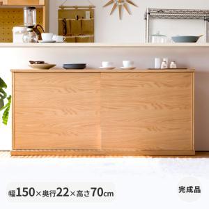 ポイント最大36倍!キッチンカウンター 木製 引き戸 木製天板 送料無料 コレント カウンター 幅150 奥行22 高さ70 (IS)|denzo
