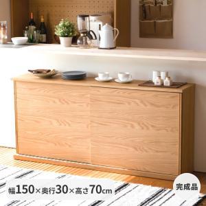 6/19までポイント最大31倍!キッチンカウンター 木製 引き戸 木製天板 送料無料 コレント カウンター 幅150 奥行30 高さ70 (IS)|denzo