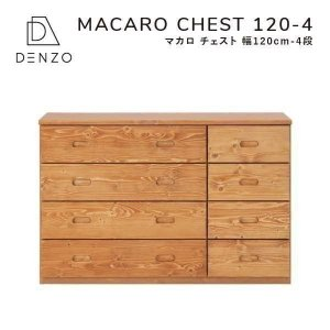 SALE!最大31%お得!チェスト ローチェスト 木製 4段 幅120 パイン材 無垢 タンス 天然木 完成品 マカロ (IS)|denzo