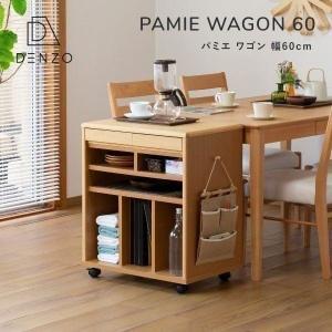 ワゴン リビング収納 木製 サイドテーブル リビング学習 ラック 隙間収納 パミエ (IS)|denzo