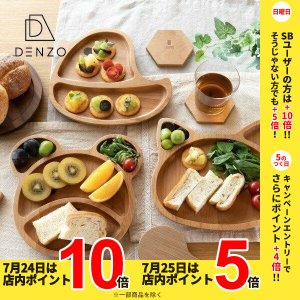 木製食器 ワンプレート キッズ ドルチェ アニマル プレート|denzo