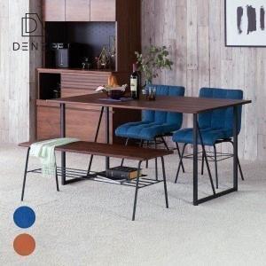 ダイニングテーブルセット 4人掛け スチール 木製 インダストリアル おしゃれ リトル ダイニング4点セット ISSEIKI|denzo