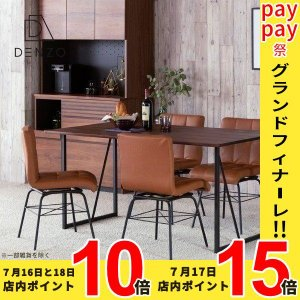ダイニングテーブルセット 4人掛け スチール 木製 インダストリアル おしゃれ リトル ダイニング5点セット ISSEIKI|denzo