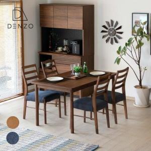 ダイニングテーブルセット 4人用 天然木 収納付き スタイル ダイニング 5点セット (IS)|denzo