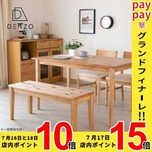 ダイニング 木製 ナチュラル エリス 125 ダイニングテーブル 節あり|denzo