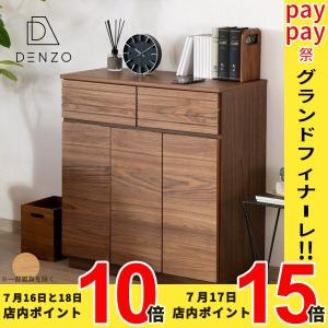 ゴミ箱 分別 おしゃれ キッチン ウォールナット オーク ペール付き 幅82 奥行40 ブロレット ダストボックス 3D ISSEIKI|denzo