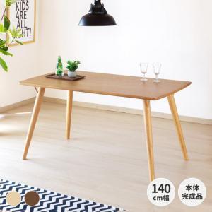 ダイニングテーブル 北欧 4人掛け 突板 幅140 奥行80 送料無料 クローン ダイニングテーブル 140 (IS)|denzo