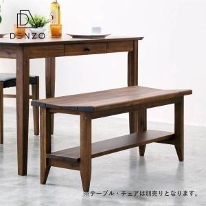 ダイニングベンチ 単品 ベンチ 椅子 アカシア 無垢 木製 収納棚板 ダイニング おしゃれ リティオ ダイニングベンチ (IS)|denzo