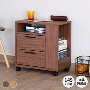 ワゴン チェスト 木製 収納 サイドワゴン サイドラック ロニ (IS)|denzo
