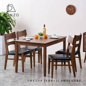 ダイニングセット 5点 テーブル チェア 食卓 アカシア PVC おしゃれ【セット】リティオ ダイニング 5点(テーブル120+チェアx4)(IS)|denzo