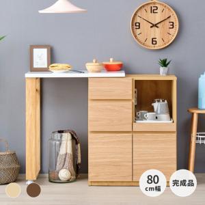 キッチン収納 キッチンカウンター 食器棚 スプリンクル ISSEIKI|denzo