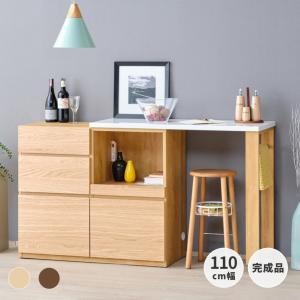 キッチンカウンター 食器棚 キッチン 収納 スプリンクル ISSEIKI|denzo