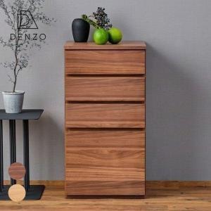 ローチェスト 幅45cm 引出し4段 収納家具 2色 シオン チェスト 45 ISSEIKI denzo