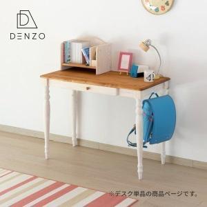 学習机 カントリー おしゃれ ホワイト 可愛い 女の子 幅100 無垢 パイン デスク マーガレット (ISSEIKI)|denzo