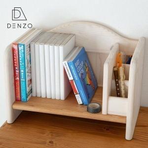 ブックスタンド 本棚 ホワイト 可愛い 女の子 マーガレット (ISSEIKI)|denzo
