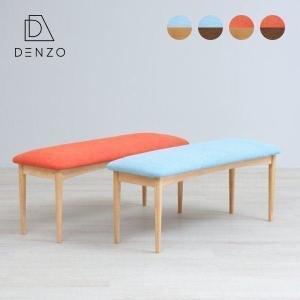 ダイニングベンチ ベンチ 北欧 オレンジ ライトブルー オンド (ISSEIKI)|denzo