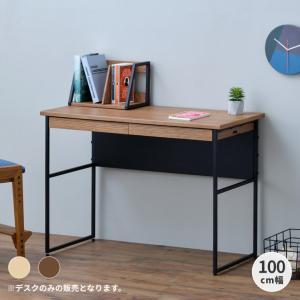 学習机 シンプル デスク おしゃれ 北欧 100 フェロー ISSEIKI|denzo