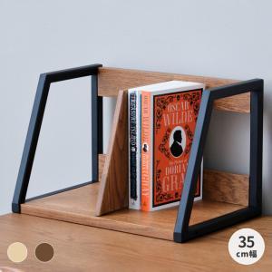 収納 木製 シンプル 異素材 雑貨 フェロー ブックスタンド (ナチュラルブラウン)(ブラック) ISSEIKI|denzo