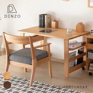 書斎机 デスクセット アルダー ユウナギ 2点セット (デスク+チェア) ISSEIKI|denzo