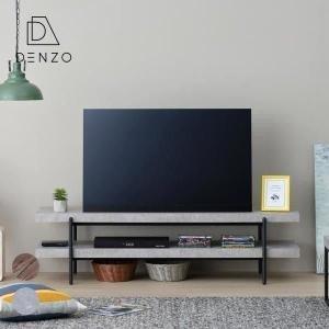 テレビ台 ローボード コンクリート調 幅150 おしゃれ スチール グレー コヨーテ ISSEIKI|denzo