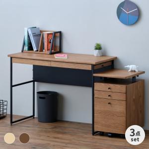 学習デスク ワゴン ブックスタンド 3点セット ナチュラル ブラウン フェロー ISSEIKI|denzo