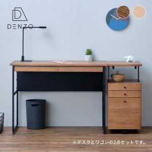 学習デスク ワゴン 2点セット 収納 シンプル ナチュラル ブラウン フェロー ISSEIKI|denzo