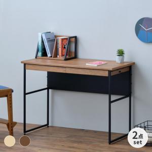 学習デスク ブックスタンド 2点セット 収納 シンプル ナチュラル ブラウン フェロー ISSEIKI|denzo