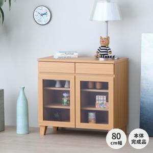 キャビネット チェスト 木製 おしゃれ サイドボード ガラス リビング 収納 幅80 リヨン ISSEIKI|denzo