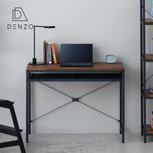 デスク 机 在宅ワーク 書斎 幅90 おしゃれ ガリス ISSEIKI|denzo