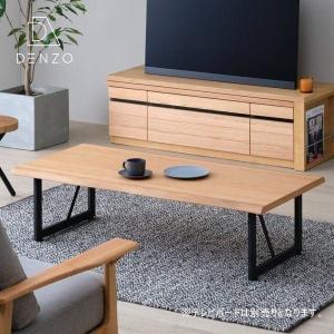 センターテーブル ローテーブル おしゃれ オーク スチール マレッツァ 126 ISSEIKI|denzo